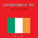 Londonderry Air (アイルランド民謡) (オルゴール)/オルゴールサウンド J-POP