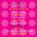 オルゴール作品集 ビートルズ VOL-3/オルゴールサウンド J-POP