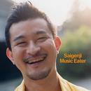 Music Eater/Saigenji