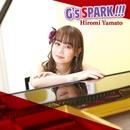 G's SPARK!!!/大和姫呂未