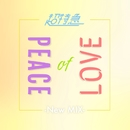 Peace of LOVE (New Mix)/超特急