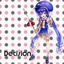 Decision feat.音街ウナ/moguwanP