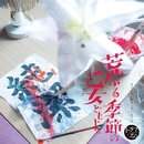 MBS/TBS ドラマイズム 「荒ぶる季節の乙女どもよ。」オリジナル・サウンドトラック/横山克