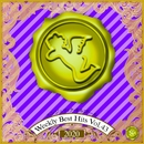 Weekly Best Hits, Vol.43 2020(オルゴールミュージック)/西脇睦宏