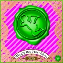 Weekly Best Hits, Vol.44 2020(オルゴールミュージック)/西脇睦宏