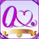 LOVE SONGS for '00, Vol.1(オルゴール)/西脇睦宏