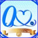 LOVE SONGS for '00, Vol.2(オルゴール)/西脇睦宏