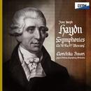 <ハイドン:交響曲集 Vol. 10> 第38番「こだま」、第41番、第43番/飯森範親/日本センチュリー交響楽団