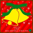 J-POP BELL SOUND for X'MAS 2020/ベルサウンド 西脇睦宏