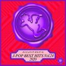 2020 J-POP BEST HITS, Vol.24(オルゴールミュージック)/西脇睦宏