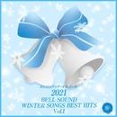 2021 BELL SOUND WINTER SONGS BEST HITS, Vol.1/ベルサウンド 西脇睦宏