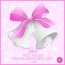 2021 BELL SOUND WINTER SONGS BEST HITS, Vol.2/ベルサウンド 西脇睦宏