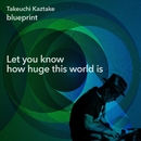 Let you know how huge this world is feat.岩崎慧/タケウチカズタケ