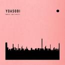 THE BOOK/YOASOBI