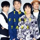 東京タワー - From THE FIRST TAKE/フラワーカンパニーズ