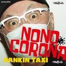 MOOFIRE PRESENTS NO NO CORONA/RANKIN TAXI
