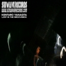 Lost In the Groovebox/Kentaro Yanagita