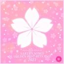 SAKURA SONGS GOLDEN BEST HITS, Vol.2(オルゴールミュージック)/西脇睦宏