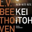 ベートーヴェン ピアノ作品集2/伊藤恵