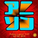 アニソン レジェンド Vol.3(オルゴールミュージック)/西脇睦宏