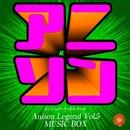 アニソン レジェンド Vol.5(オルゴールミュージック)/西脇睦宏