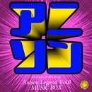 アニソン レジェンド Vol.6(オルゴールミュージック)/西脇睦宏