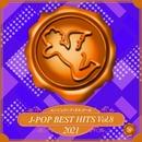 2021 J-POP BEST HITS, Vol.8(オルゴールミュージック)/西脇睦宏