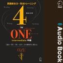 4-in-ONE intermediate 中級/ALC PRESS INC.