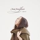 nameless/広瀬沙希
