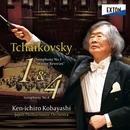 チャイコフスキー:交響曲 第1番「冬の日の幻想」&第4番/小林研一郎/日本フィルハーモニー交響楽団