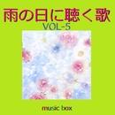 オルゴール作品集 雨の日に聴く歌 VOL-5/オルゴールサウンド J-POP