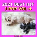 2021年 J-POP オルゴール作品集  Best Collection VOL-4/オルゴールサウンド J-POP