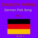 Deutsches Volkslied オルゴール作品集 VOL-2/オルゴールサウンド J-POP
