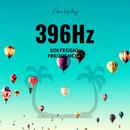 396Hz -罪の意識、恐怖の解放- ソルフェジオ周波数/ASIAN HEALING