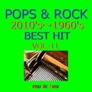 POPS & ROCK 2010's~1960's BEST HITオルゴール作品集 VOL-11/オルゴールサウンド J-POP