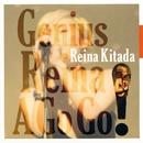 Genius Reina A GO GO !/Reina Kitada