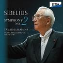 シベリウス:交響曲 第2番/朝比奈隆/大阪フィルハーモニー交響楽団