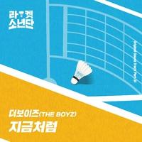 Racket Boys OST Part.1