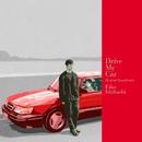 Drive My Car Original Soundtrack/石橋英子