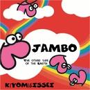 JAMBO/KiYOMi & ISSEI