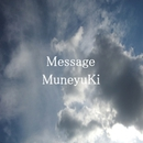 Message/Muneyuki