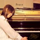 Peace/児玉 結里菜