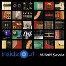 Inside Out/黒田晃年