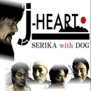 J-HEART/SERIKA with DOG