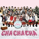 Sgt. Sugar's Lovely Cha Cha Cha Club Band/チャチャチャ倶楽部
