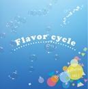 「Flavor cycle1」 Flavor compilation vol.1/Sucrette