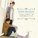 よわむしうさぎのしっぽ/Little Hangers