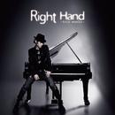 Right Hand  trio works/染谷 俊