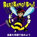 流星を笑顔で染めよう/BEE! BANG! BOO!