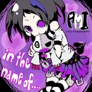 in the name of..../AMI@私立大和音楽高等学校